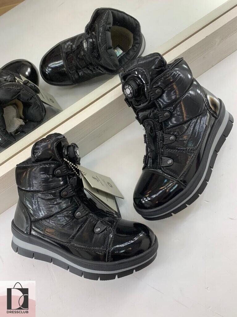 JOG DOG 14050R сапоги детские черный флэш