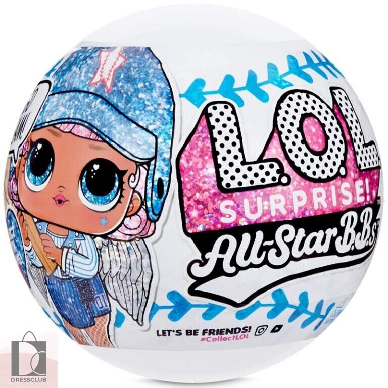 L.O.L. Surprise! - Спортивные (команда Lucky Stars)