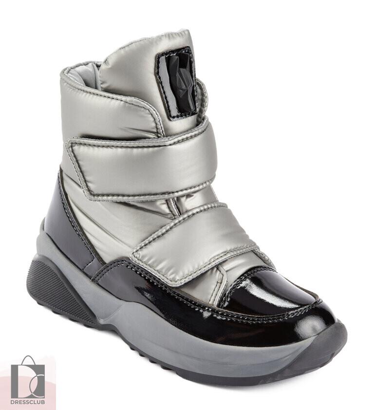 JOG DOG Algea 1624R ботинки серебряный сигма