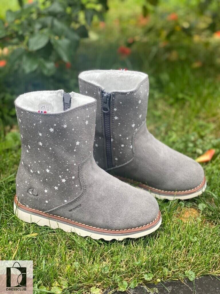 Полусапоги Viking Elina Ankle Grey (Серый)