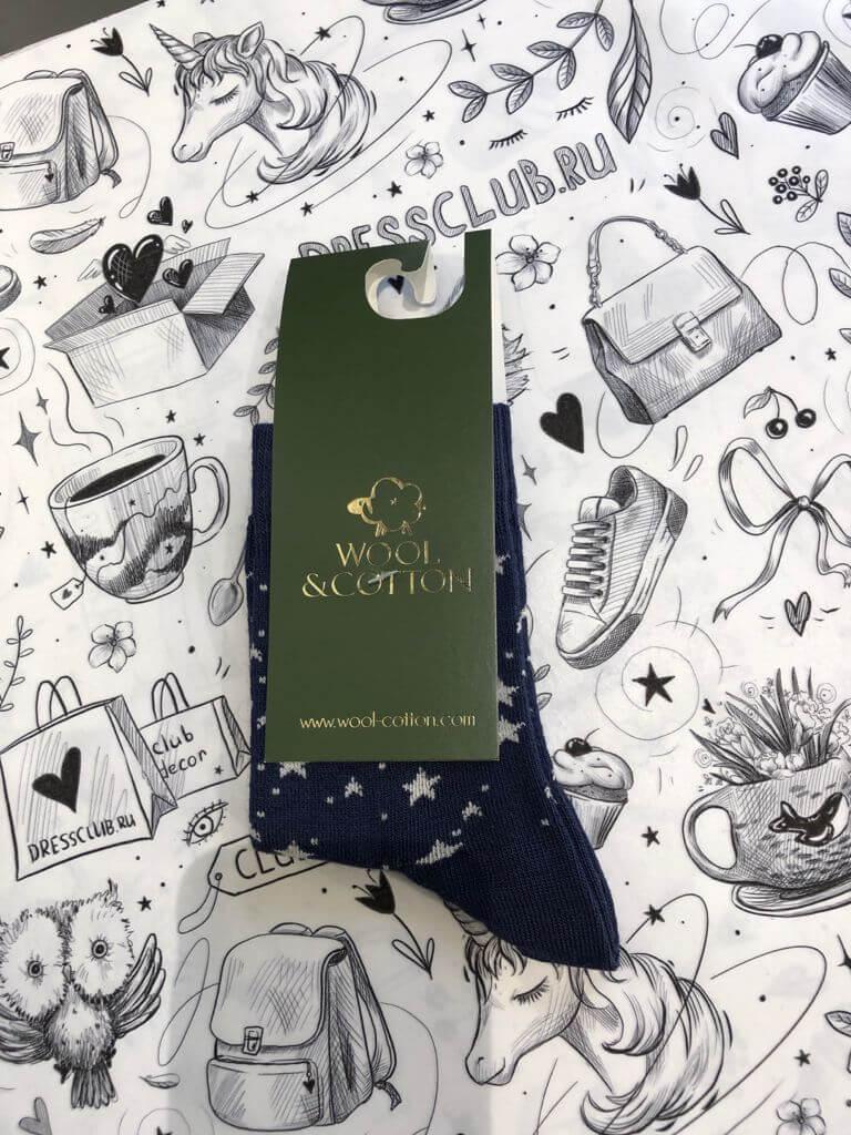 Wool&Cotton носки детские звезды синий