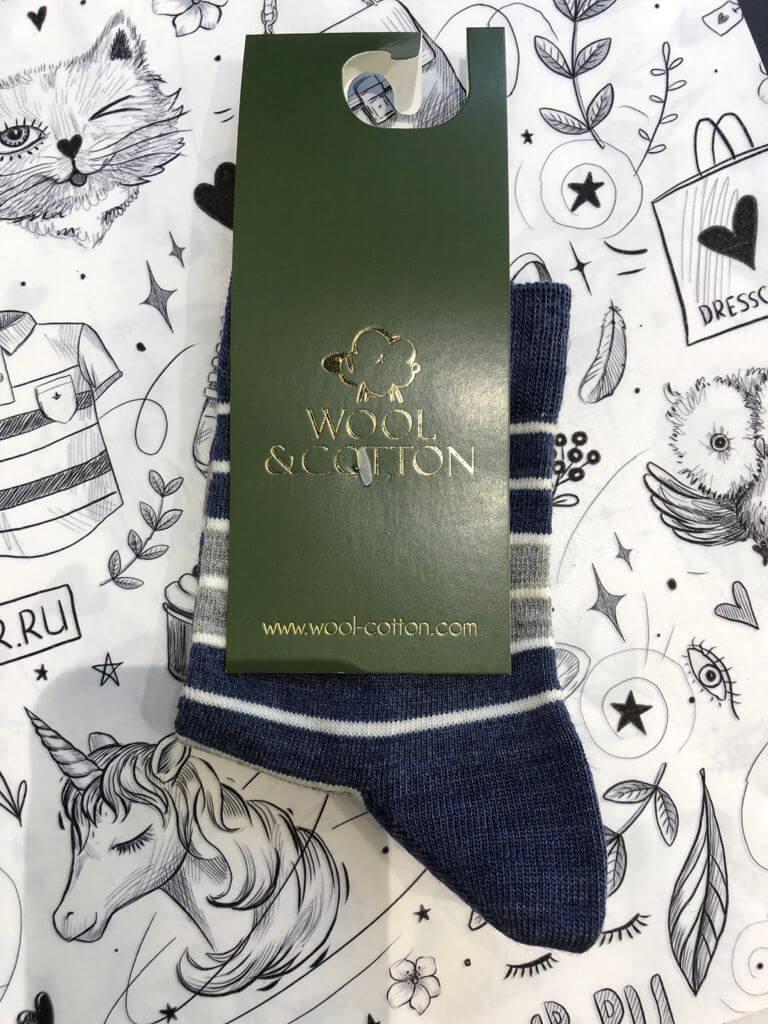 Wool&Cotton носки детские полоска синий/молочный