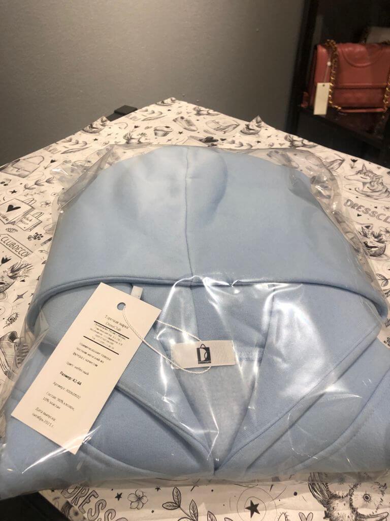 Dressclub костюм женский флис небесный